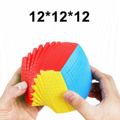 Newest Top 12 Layers 100mm Stickerless 12x12x12 Magic Cube Speed Puzzle 12x12 Cube Educational Toys