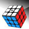 MGC 3x3x3 Magnetic Magic Cube Speed Puzzle 3x3 Cube Educational Toys Gift 55.5mm