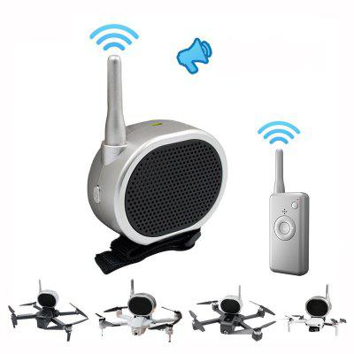 Global Drone Accessories Loudspeaker for Drone GW90 B5W Mavic PRO Phantom 4 Zino SG907 F11