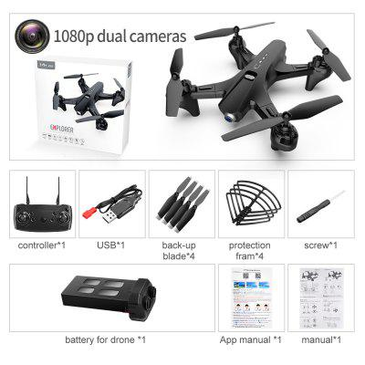 LSRC LS-UTU Foldable WIFI FPV RC Drone Quadcopter with 1080P/4K HD Camera Helicopters Toys for Kids