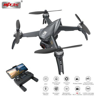 MJX Bugs 5W B5W GPS Brushless RC Drone with 5G 4K Wifi 2.4GHZ Quadcopter FPV HD Automatic adjustment Camera Professional Drones
