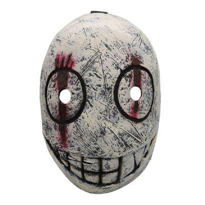 Halloween Scary Masks Game Mask Dead By Day light The Legion Peripheral Latex Horror Mask Masquerade Party Cosplay Props Halloween Horror Toys behemoth turtleman mask bird man animal latex cosplay costume props masks halloween halloween horror mask cosplay