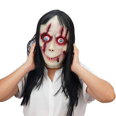 Funny Scary Momo Hacking Game Cosplay Mask Adult Full Head Halloween Ghost Latex with Wigs