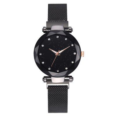 Ladies Starry Quartz Watch Lazy Watch Magnet Strap Iron Watch