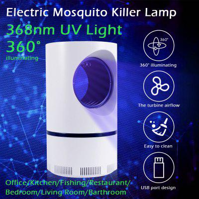 Summer outdoor New USB Photocatalyst Mosquito Killer Household Non-Radiation Electric Mosquito Lamp