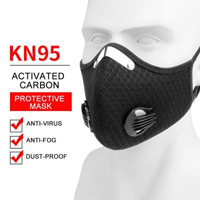 Cycling Masks Outdoor Running Anti-Haze Men and Women Mesh Mask Bicycle Dust KN95 Non-Medical Mask