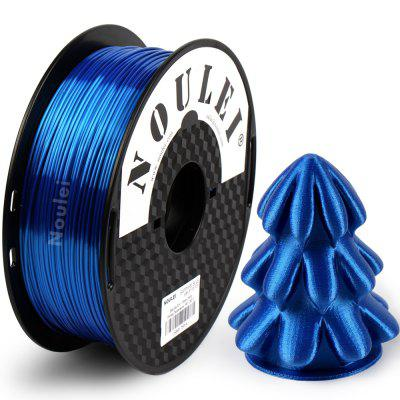 Noulei 3D Printer Filament 1KG 1.75mm PLA Silk SAPPHIRE BLUE Shiny Printing Filament for 3D Printer