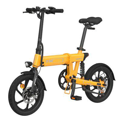 Himo Z16 Folding Electric Power-assisted Bicycle 36V250W City ebike Double Front And Rear Suspension Ebike Image