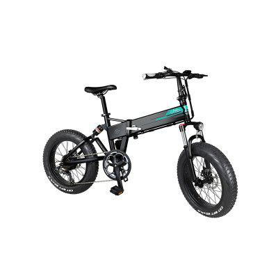 FIIDO M1 E-Bike Folding Electric Mountain Bike 250W Motor 7 Speed Derailleur 3 Mode LCD Display 20 Inch Wheels Bicycle