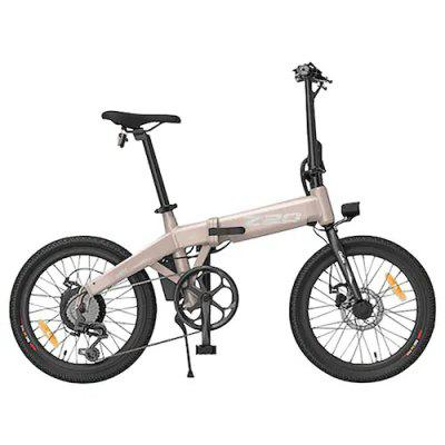 Himo Z20 Fold Electric Bicycle 250w High Speed Motor 20 Inch Tires Urban Folding Power-assisted EBIKE Xiaomi Ecosystem Product