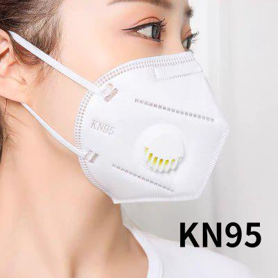 10-50PCS KN95 Respirator Face Mask Disposable Breathable Protective Non-medical Masks for Health