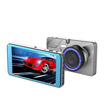 4 Inch V2 Dash Cam 1080p 2.5D Mirror Front And Back Dual Video Jerry 5601 Multilingual