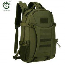 Protector Plus Outdoor Backpack
