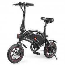 F - wheel DYU D2 Folding Electric Bike 5.2Ah Battery EU Plug - (2 couleurs à choisir)