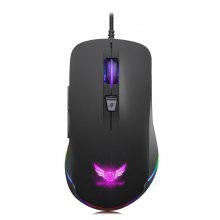 Gaming mouse Online Deals | Gearbest com
