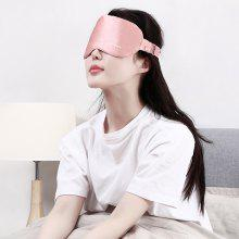 Exothermic Silk Blindfold