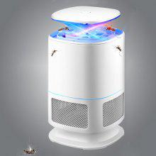 LED Electric Mosquito Killer Lamp Indoor Bug Zapper 220V - WHITE