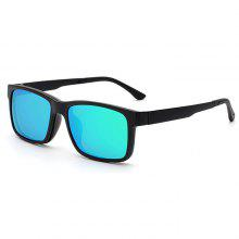 Magnetic Dual-purpose Clip-on Polarized Glasses