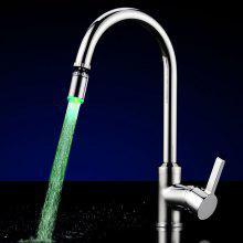 SDF - B15 LED Rotatable Faucet Water Tap
