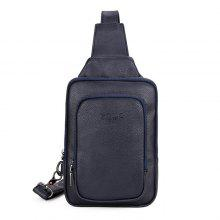 Gearbest VICUNAPOLO Men Leisure Practical PU Chest Bag