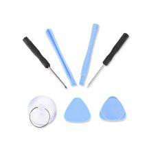 Mobile Phone Dismantling and Repair Tools 7pcs