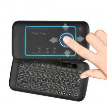 H20 Mini Wireless Air Mouse Touchpad