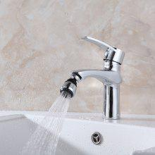 All-direction Faucet Aerator Splash Nozzle