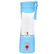 Household Outdoor Juicer Cup Electric Mini Juice Machine