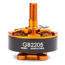 Excelvan GB2205 CW Brushless Motor for FPV RC Drone