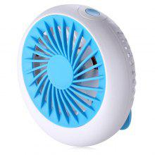 Creative Fashion Cute Portable Rechargeable Round Fan