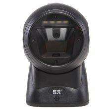 HYuan HY - 8180T Fast Reading Wired QR Code Scanner