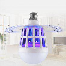 Utorch LED Mosquito Home Lighting Bulb