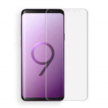 For Samsung S9 New Generation 3D Toughened Glass Film 9H Full Cover High Definition Protection