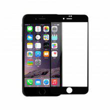 For IPhone 7PLUS Fully Covered 4D High Definition Steel Glass Film