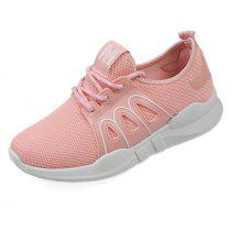 Net Material Lace Up Sneaker Shoes