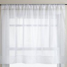 Stylish Solid Shade Home Curtains