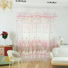 Offset Willow Butterfly Tree Curtain Glass Yarn