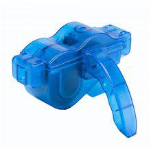 Mountain Bike Special Maintenance Translucent Chain Washing Device