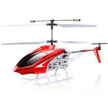 S39 RC Helicopter Aircraft 3.5CH 2.4GHz Gyro Flashing Light Remote Control Toy