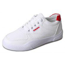 White Sport Fashion Casual Shoes