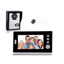 KX7001-1V1 7 Inch Wireless Video Door Phone With Wireless Unlock