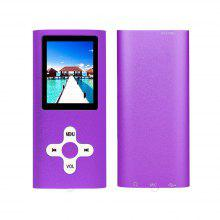 1.8 -Inch Screen MP4 Music Video Player