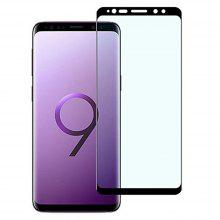 for Samsung Galaxy S9 Tempered Glass Screen Protector Full Coverage Film