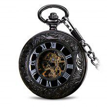 Lucky Family JX012 Black Mechanical Pocket Watch