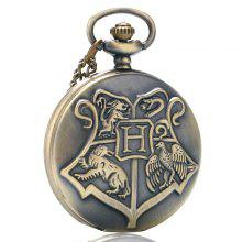 Copper Antique Style Hogwarts Magic School Badge Quartz Pocket Watch