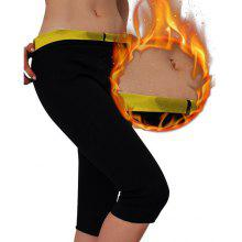 Womens Sweat Body Shaper Pants Hot Thermo Slimming Sauna Leggings Weight Loss