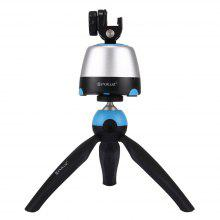 PULUZ Rotation Panoramic Head+Tripod Mount+Clamp with Remote Controller