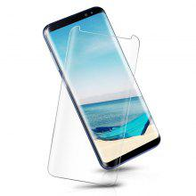 3D Curved Case Friendly Tempered Glass Screen Protector For Samsung Galaxy S8