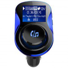 Bluetooth Car Kit Handsfree Wireless FM Transmitter MP3 Player