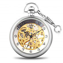 Ms JIJIA JX005 Mechanical Pocket Watch